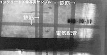 X線撮影状況 2